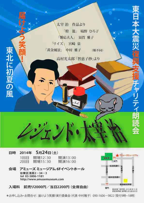 公演用チラシ copy_edited-1.jpg