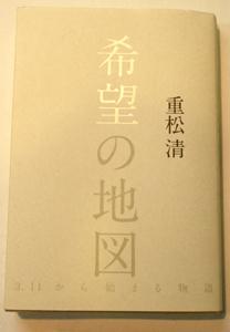 kibonochizu.jpg