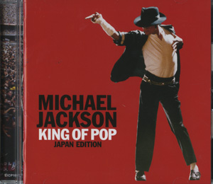 king of pop.jpg