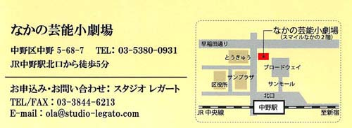 moaru.chirashi.map00.jpg