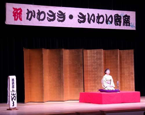 saiwaiyose2013.4.06.JPG